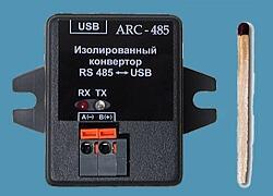 Автоматический преобразователь интерфейса RS-485/USB ARC-485