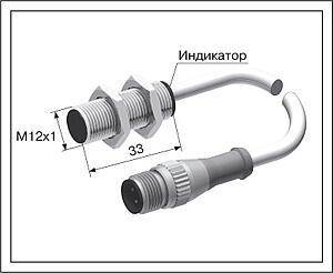 Датчик положения индуктивный ВБ2.12М.33.2.X.X.К/C18