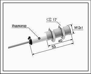 Датчик положения индуктивный ВБ2.12М.55.2.X.X.К