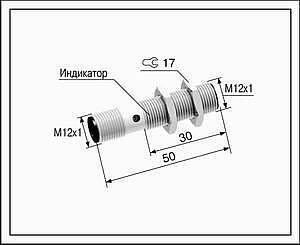 Датчик положения индуктивный ВБ2.12М.50.2.X.X.C4