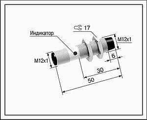Датчик положения индуктивный ВБ2.12М.50.4.X.X.C4