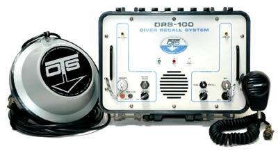Подводный громкоговоритель «DRS»