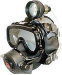 Полнолицевая маска «EXO-26»