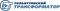 Трансформаторы передвижные масляные трехфазные двухобмоточные класса напряжения до 35 кВ