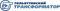 Трансформаторы стационарные силовые масляные трехфазные двухобмоточные с повышенной нагрузочной способностью