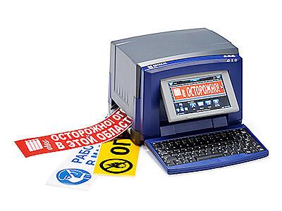 Промышленный принтер BRADY BBP31