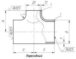 Тройники штампованные переходные из углеродистой и низколегированной стали по ТУ 1468-001-82932963-2009, РN до 16 МПа включительно