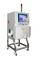 Инспекционная рентген-система X-Ray