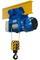 Таль электрическая канатная передвижная HVAT, Болгария, г/п 4т, в/п 7,5-14,5м