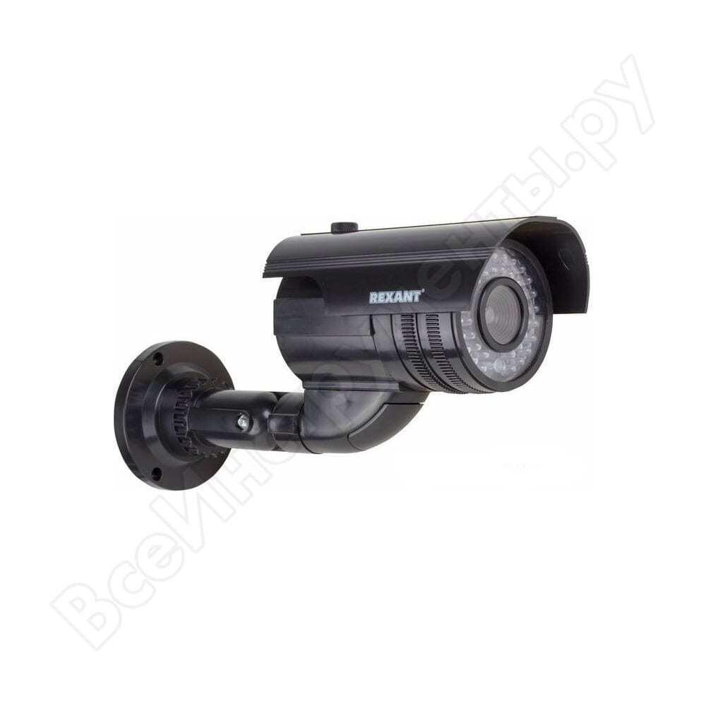 Муляж уличной камеры rexant цилиндрическая, черная 45-0250