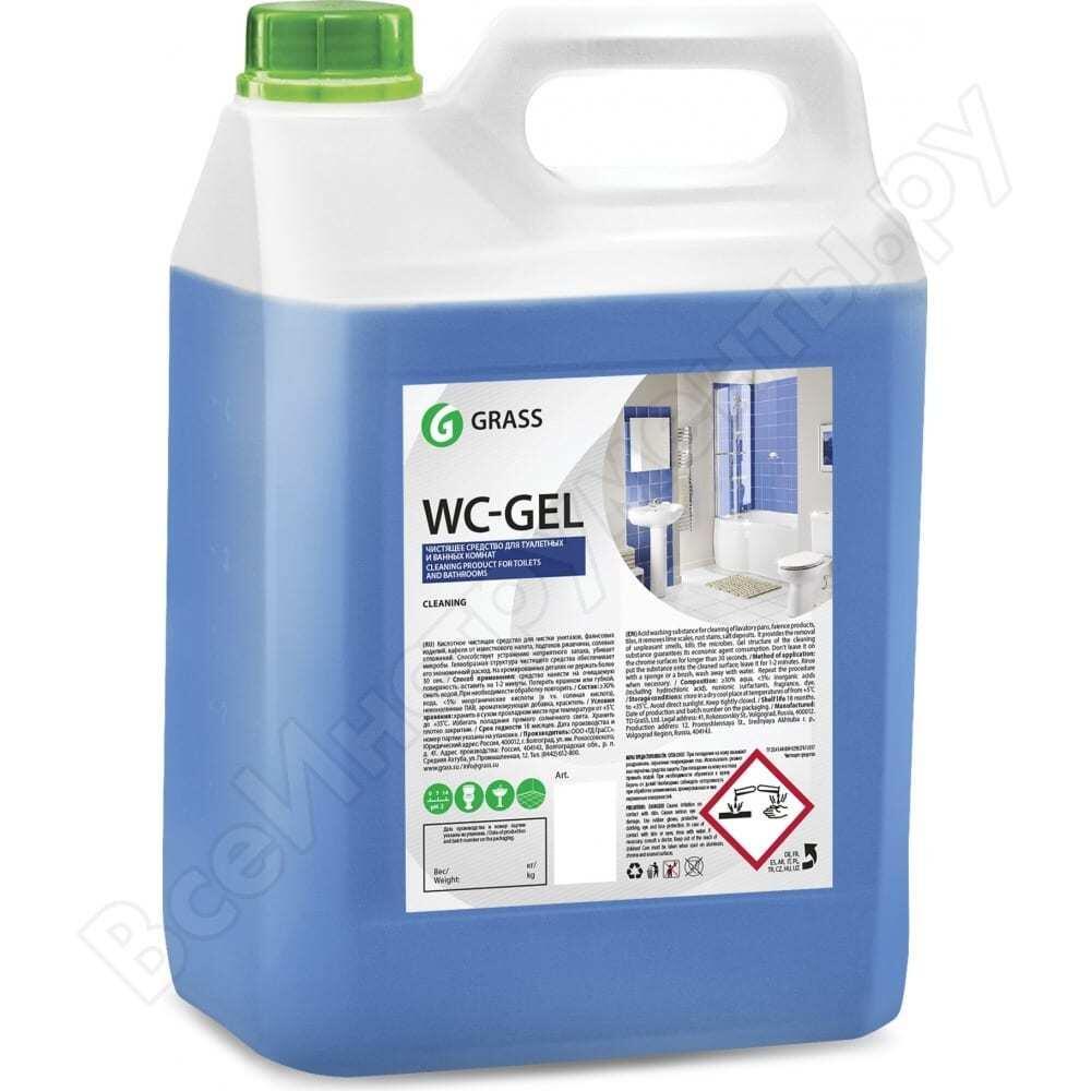 Средство для чистки сантехники grass wc- gel 125203