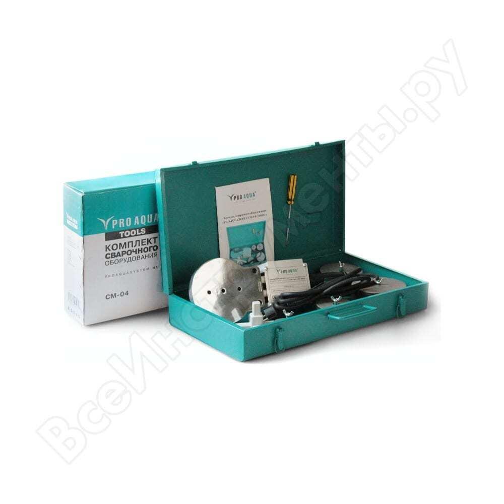 Комплект сварочного оборудования pro aqua tools pp-r 2000 вт cm-04