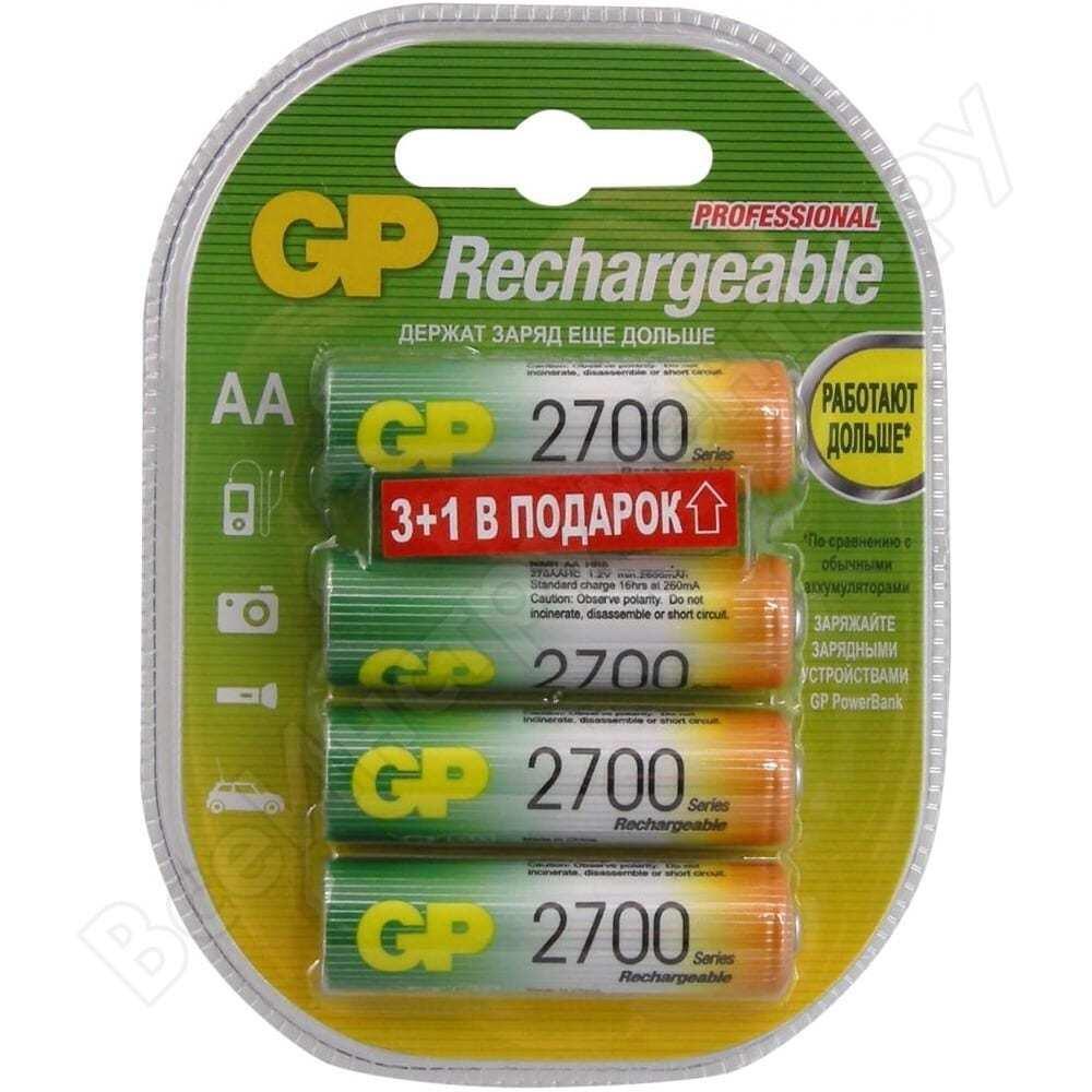 Перезаряжаемые аккумуляторы gp aa 2650 мач 4 шт 270aahc3/12cr4