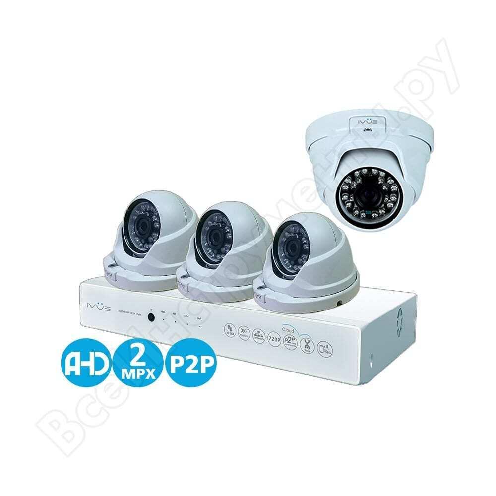 Комплект видеонаблюдения для дома и офиса ivue ahd 2mpx 4+4 1080p ahc-d4