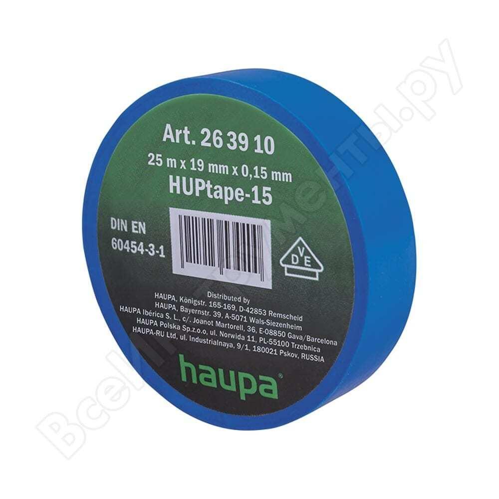 Изолента пвх haupa 19 мм x 25 м, цвет синий 263910