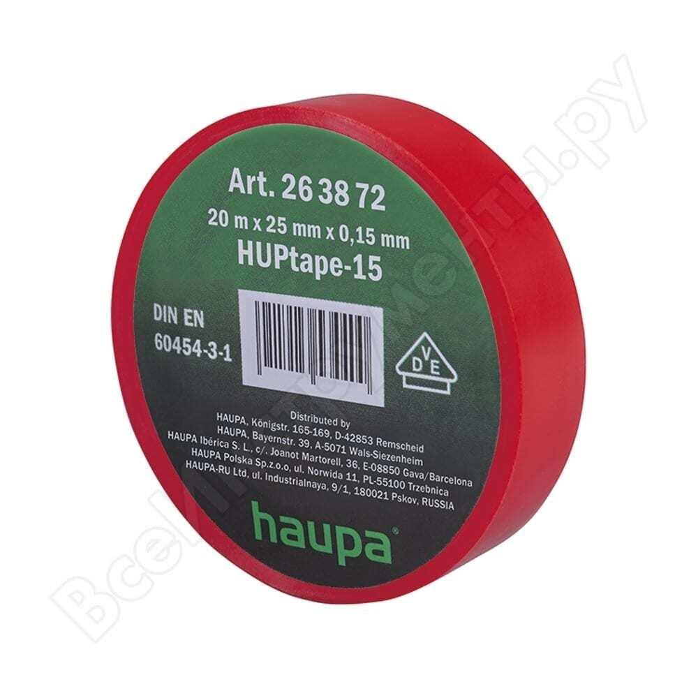 Изолента пвх haupa цвет красный, шир.25 мм, длина 20 м, d 74 мм 263872