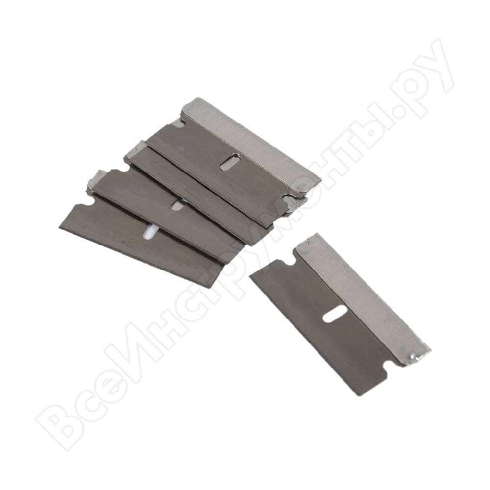 Набор лезвий для скребкового ножа мастак 5 шт 107-03024