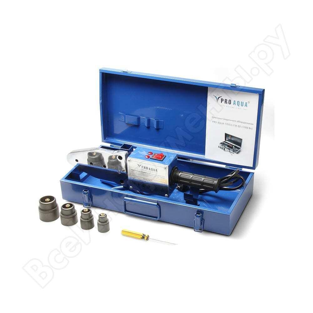 Комплект сварочного оборудования pro aqua tools pp-r эконом 1500 вт cm-02