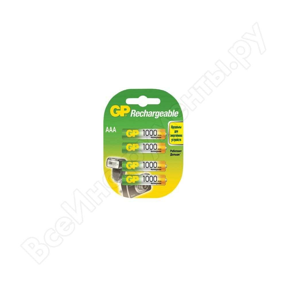 Перезаряжаемые аккумуляторы gp аaa емкость 930 мач 4 шт 100aaahc-2decrc4