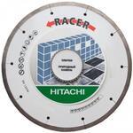 Диск алмазный отрезной сплошной racer (125х22.2 мм) для ушм hitachi htc-773057