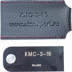 Катетомер сварщика кмс-3-16 нтц эксперт ntc-000012