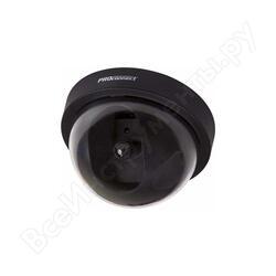Муляж внутренней камеры proconnect купольная, черная 45-0220