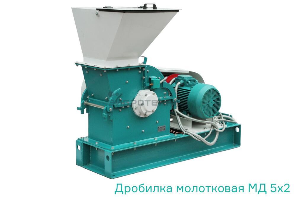 Дробилка молотковая  МД 5х2 производства ООО «ВИБРОТЕХНИК»