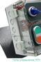 Пульты управления с пластиковым корпусом ППУ для лабораторного оборудования производства ООО «ВИБРОТЕХНИК»